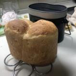 『クソ真面目に食パンを作ってみる』の画像