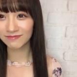 『[動画]2021.04.03(20:46~) SHOWROOM 「=LOVE(イコールラブ) 音嶋莉沙」@個人配信【イコラブ】』の画像