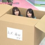 『ダンボールの中に入った欅坂46長沢菜々香と森田ひかるが可愛い!【欅って、書けない?】』の画像