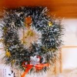 『今日はクリスマス』の画像