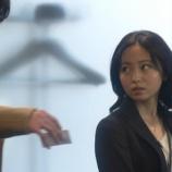 『元欅坂46今泉佑唯、卒業後初のドラマ出演!【グッドワイフ】』の画像