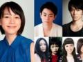 【海月姫】能年玲奈がオタク女子役で主演、配役がピッタリだと話題に