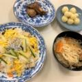 <レシピ>ばち汁~郷土料理を伝える