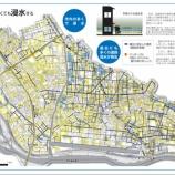 『過去に浸水した場所も掲載されている戸田市ハザードブックをご覧ください』の画像
