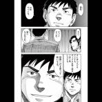 "Winner's ""Acting""Lab -演技工房-"