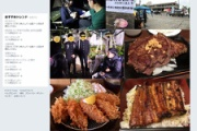 元SEALDs活動家「ハンスト始めました 」→「#ハンストなう」のハッシュタグが飯テロ画像祭りに