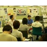『まずは動く! 静岡の大学生に衝撃!!』の画像