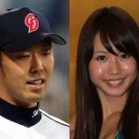 『【野球/芸能】中日・岩田慎司投手が結婚、お相手はモデルで料理研究家の鈴木あすな』の画像