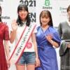ミススティーンジャパンのグランプリがSKE日高優月に激似だと話題wwwwwwwwww