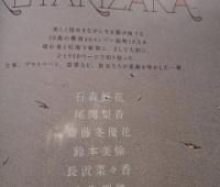 【欅坂46】20±SWEETキタ━━━(゚∀゚)━━━!!20歳の欅ちゃんを一人20ページずつ紹介!