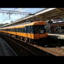 喫煙可能な場所がまた一つ…近鉄で運行していた「最後の喫煙列車」がついに運行終了。