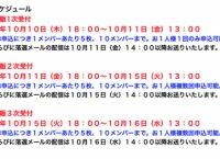AKB48 56thシングル「サステナブル」劇場盤 第五再販について