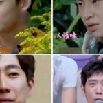【動画】中国、男性タレントの「ピアス禁止」か? テレビ番組で耳の辺りにモザイク! [海外]