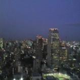 『東京に来ています』の画像