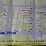 京東市場  「祭基 慶熙韓医院 」「大東高麗参(株)」 公式ブログ