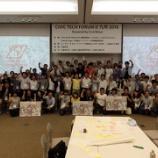 『九州のシビックテック実践者が大集合した「CTF@九州」【鈴木まなみ】』の画像
