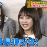 『【乃木坂46】与田祐希『身長伸びろ!!!!!!!!』』の画像