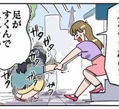 【恐怖】喪女がすくみ上がる