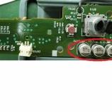 『SONY MINIDISK DECK MDS-PC3 液晶の表示が薄い』の画像