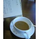 『一杯のコーヒー』の画像