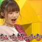 【NGT48】中井りかさん、実家が貧しかったことが判明!!【りか姫】