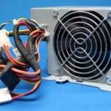 『【送料無料】NEC 電源ユニットPC6039』の画像