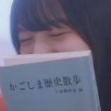 """『""""勉強してね♡ちゃんと・・・"""" 坂道研修生 森本茉莉 紹介動画が公開!!!』の画像"""