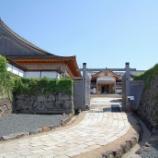 『いつか行きたい日本の名所 篠山城跡』の画像