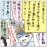日本の作文はムズカシイ。。。