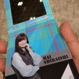 『【乃木坂46】新グッズ『個別ミラー』買ってみたぞ!!』の画像