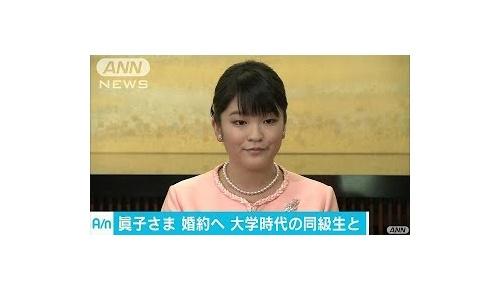 眞子さまが同級生の小室圭さんと婚約へ、突然の発表に海外から驚きと祝福の声