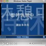 『ライブ中継「暫時休憩中」の画面』の画像