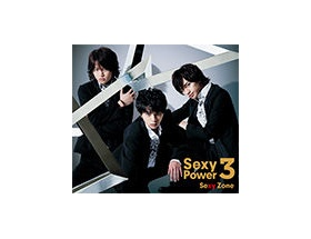 SexyZoneの新アルバムの内容にジャニヲタ大激怒wwwwwwwwwwwwwwwwwwwwwwww