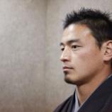 『【悲報】五郎丸歩が現在オワコンになった理由wwwww(画像あり)』の画像