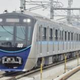 『【ジャカルタ地下鉄】5月2日、本格営業開始!!』の画像