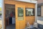 交野市星田7丁目にあるHoppeさんの手作りパンは、ほっぺた落ちちゃう!〜手作りの工房で不定期にパンを販売するお店が地元で人気〜