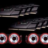 『X99用メモリにDDR4-3000/3200の高クロック、大容量メモリを追加』の画像