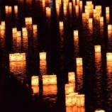 『小学生だった私が山奥の村で見たもの「幽霊達の灯籠流し」』の画像