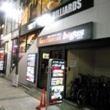 『ネットカフェ「グランサイバーカフェ・バグース池袋西口店」の半個室部屋で一晩を過ごしてきました!』の画像