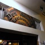 『ペルー旅行記25 クスコの「ドン・アントニオ」でフォルクローレ・ディナーショーを見る』の画像