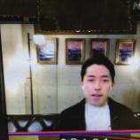 『【乃木坂46】緊急速報!!!大園桃子大号泣・・・オリラジ中田『らじらー!』卒業を発表・・・』の画像
