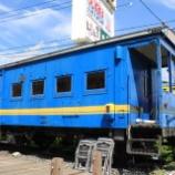 『保存貨車 ヨ3500形ヨ3922』の画像