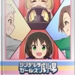 【モバマス】劇場第593話 レースSTART!