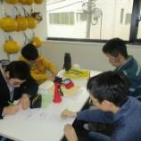 『【早稲田2】授業の様子〚生活編〛』の画像