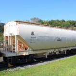 『保存貨車 ホキ2200形ホキ2226』の画像