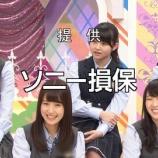『【乃木坂46】乃木中、次回も14hシングルの制服なんだな・・・』の画像