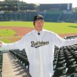 『【野球】オリックス・李大浩が15キロ減量して来日、体重は120キロ台に…岡田監督は「気持ちの面で本人も違うんやろな」と期待』の画像