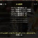 桜狩猟日記