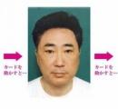 高須院長「NHK紅白には僕の作品がいっぱい」「有名人のパーティーに行くとゲストのほとんど僕の作品」