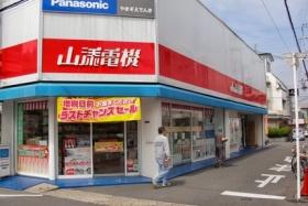 山添電機 交野店 - 電気屋(私部)